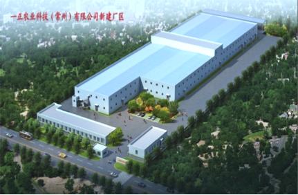 一正蒲鉾 中国新工場