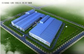 日立ポンプ無錫 第2期工場